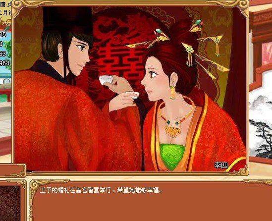 第二次嫁给了李承(李四)成了太子妃[em:1:]